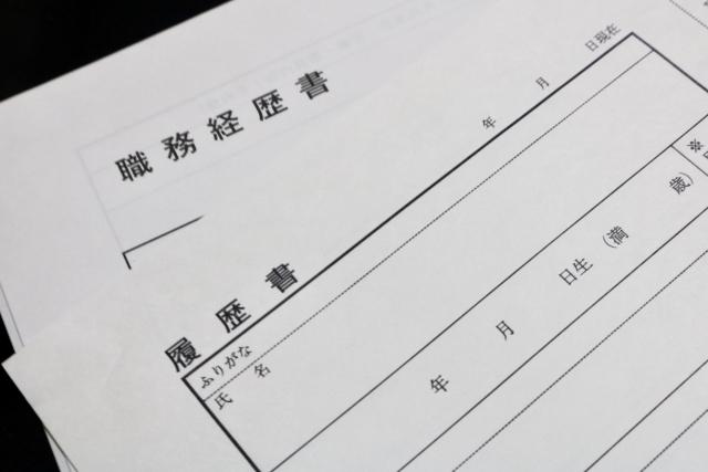 12今さら聞きにくい「職務経歴書の書き方・まとめ方」【前編】