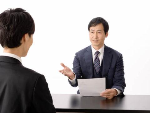 転職の不安を解消するキャリアアドバイザー活用術 【①転職に求めること】