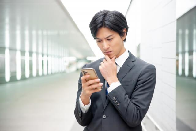 転職するなら必読!求人情報を正しく理解するためのお役立ち用語集