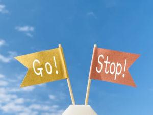 GO STOP のフラグ